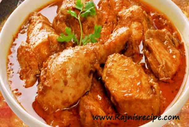 Curd Chicken Curry - Dahi Chicken - Yoghurt chicken - Dahi Murg
