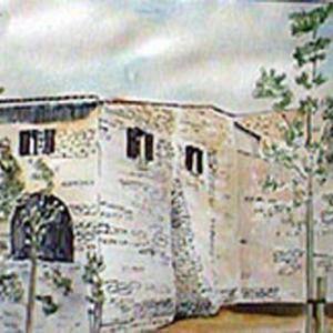 maison aquarelle 2
