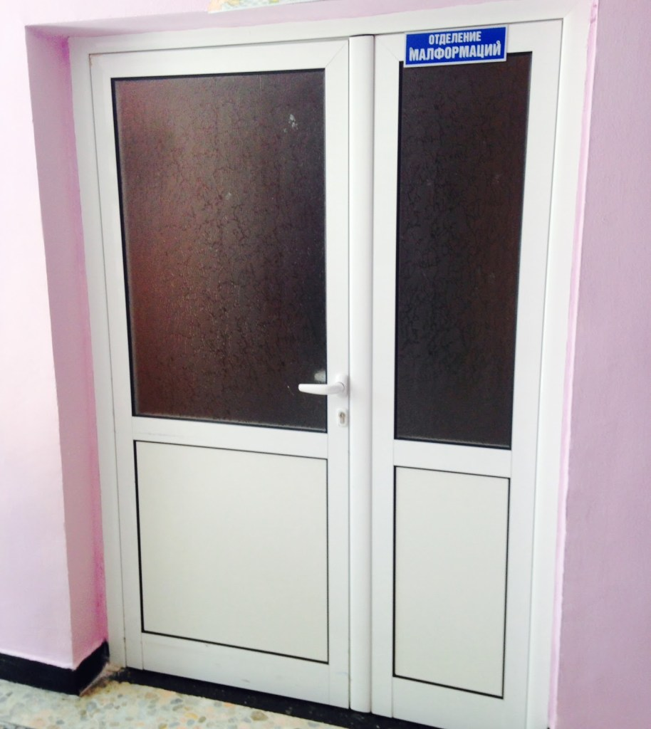 """doors labeled """"section of malformations"""""""
