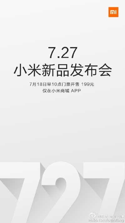 Xiaomi event on 27th July