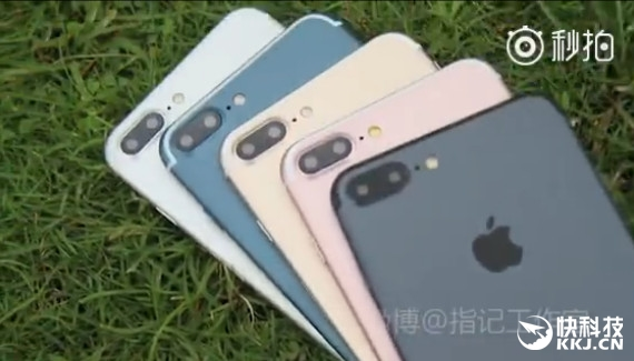 iphone 7 plus spotted new colors
