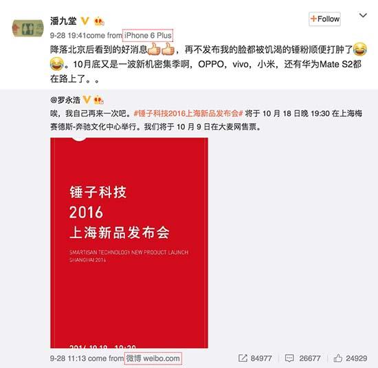 huawei-xiaomi-vivo-new-smartphone