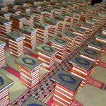 L'Arabie Saoudite offre 6 mille copies du Coran à la Tunisie