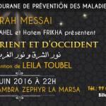 Concert musical « Lumière d'orient et d'occident » le 27 Juin à l'espace ''Al Hambra''