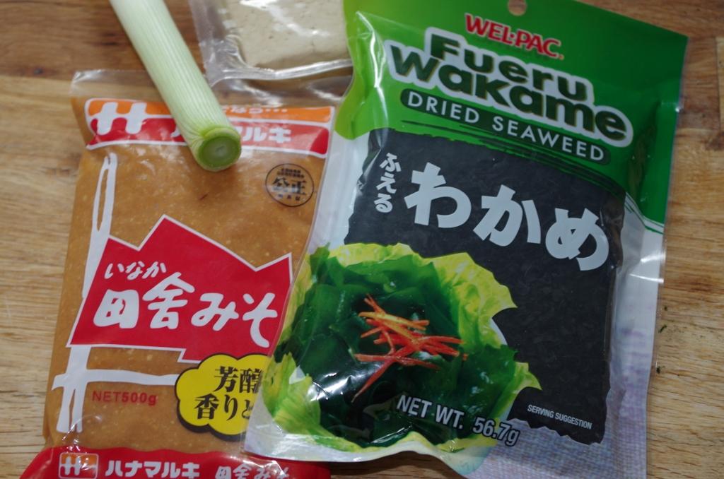 Balico co soupe miso au tofu - Soupe miso ingredient ...