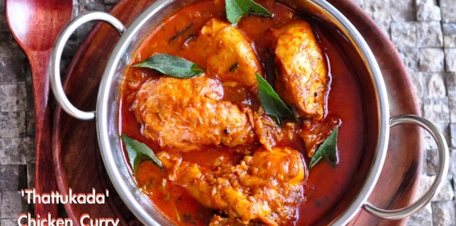 thattukada chicken curry