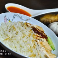 quick hainanese chicken rice