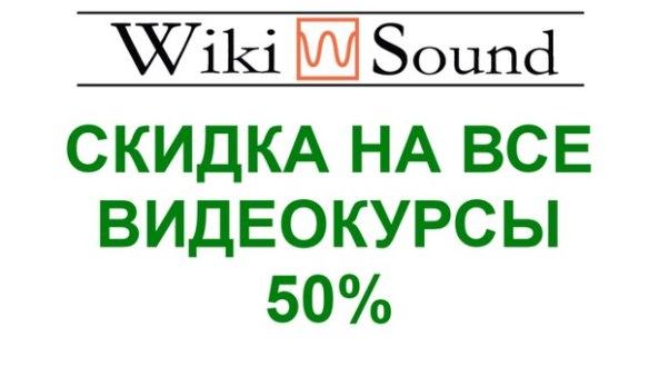 wiki9may