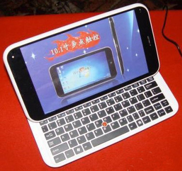 shanzhaiipad Shanzai Android iPad mutant   sliding keyboard adds functionality and ugly