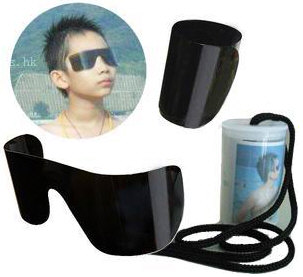 blackrollupsunglasses Funglasses   black anti UV rollup sunglasses to help you stay classy on the beach