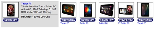 tablets Whats Santa Going to Bring You This Xmas?