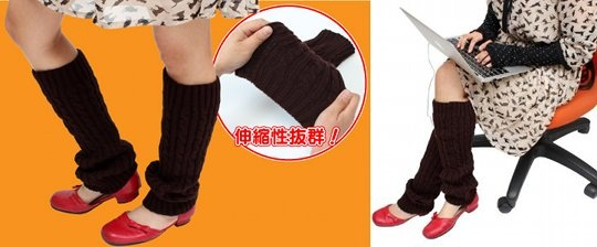 usb heated leg warmer socks USB Heated Leg Warmers fights the cold for lounging legs!