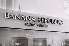 Banana Republic Factory takes an extra 50% off clearance styles via coupon code