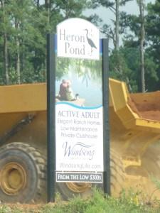 Heron Pond Entrance Woodstock