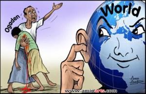 Silence in Ogaden