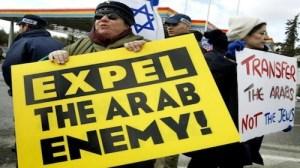 Israeli racists