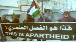 This is Israeli apartheid