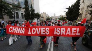 China loves Israel