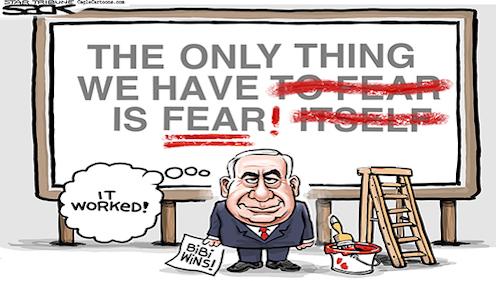 Netanyahu and the politics of fear
