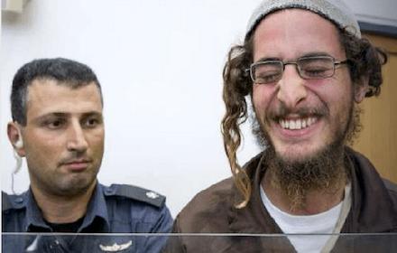 Jewish terrorist
