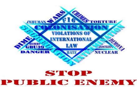 Criminal Israel