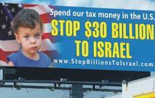 Stop funding Israel