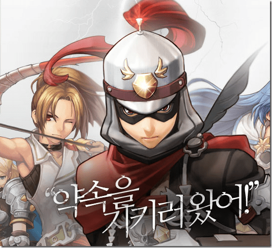 Ragnarok Online 2: Legend of the Second image
