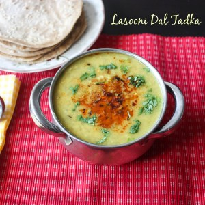 Lasooni Dal Tadka/ Tempered lentils