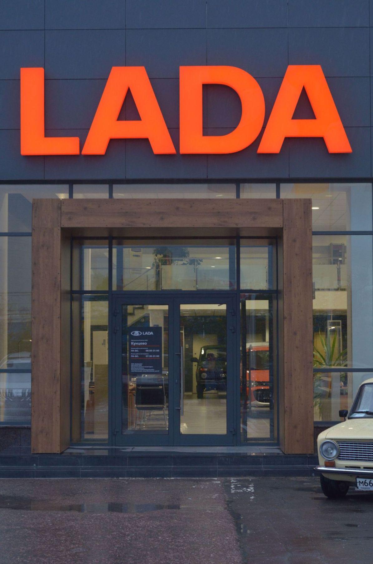 Портал LADA из HPL-материала в соответствии с новым оформлением бренда LADA.