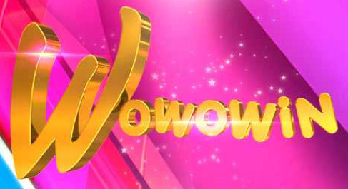 watch wowowin online