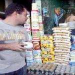 """Organismos de seguridad han """"incautado"""" alimentos cuando pretenden llevarlos a Colombia."""