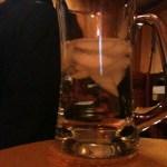 Gary's Glass.