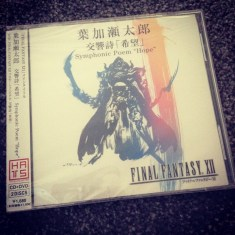 FFXII CD
