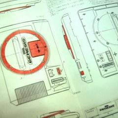 Sega Mega Drive/Genesis: Collected Works – review