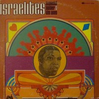 "Do Look Back: Desmond Dekker & The Aces' ""Israelites"""