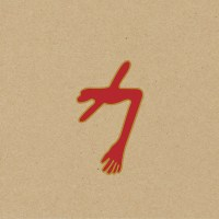 "Review: Swans' ""The Glowing Man"" / Show Thur"