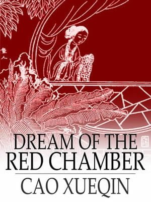 O Sonho da Câmara Vermelha