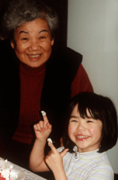 Gma Chow and E.