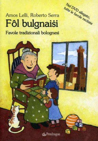 Favole tradizionali bolognesi