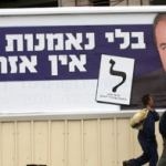 Knesset to Demand Loyalty Oath, Ratify Israel as Racist State