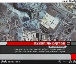 nana iran nuke mossad sabotage screenshot