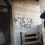 New Price Tag Mosque Burning Exposes Identity of Shin Bet's Jewish Anti-Terror Chief