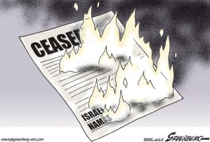 Maariv Reports Cabinet Favors Iran Attack, U.S. Delivers Iran 'Final' Ultimatum