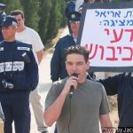 Ariel Becomes Israel's New University of Occupation