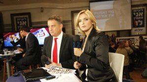 Veteran Israeli TV Political Reporter Accused of Sexual Harrassment, Rape