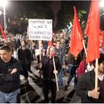 1,000 Israelis March in Tel Aviv Against Iran War