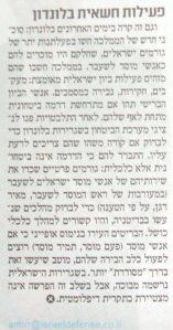 Meir Dagan: Israel Can Defend 1967 Borders