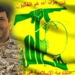 Mossad Assassinates Key Hezbollah Commander in Beirut