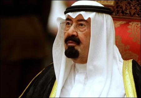 Abdullah bin Adbul Aziz