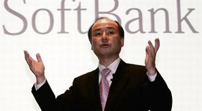 Masayoshi Son Richest Businessman